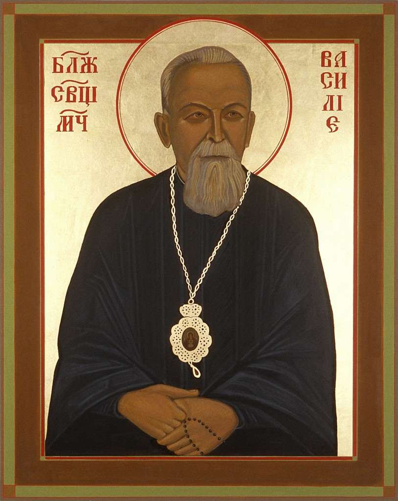 Blessed Bishop and Martyr Vasyl Velychkovsky