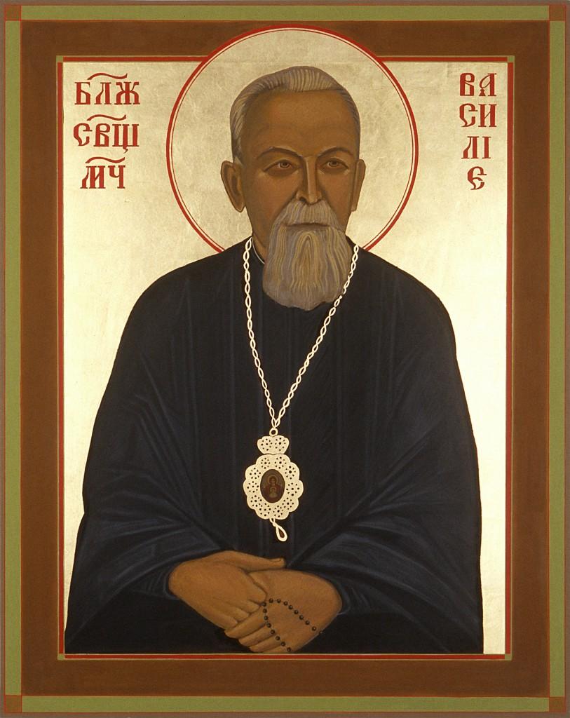 Blessed Bishop and Martyr Vasyl Velychkovsky