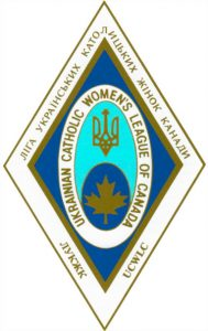 UCWLC-st-josephs-ukrainian-catholic-church